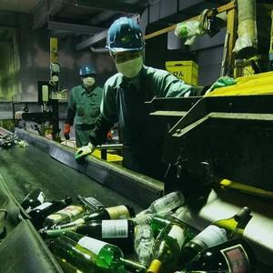 Reciclagem de resíduo químico